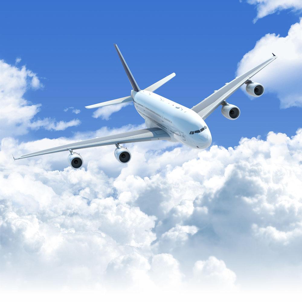 北京到吉首飞机