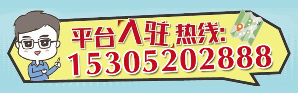 号码百事通酒店_徐州114
