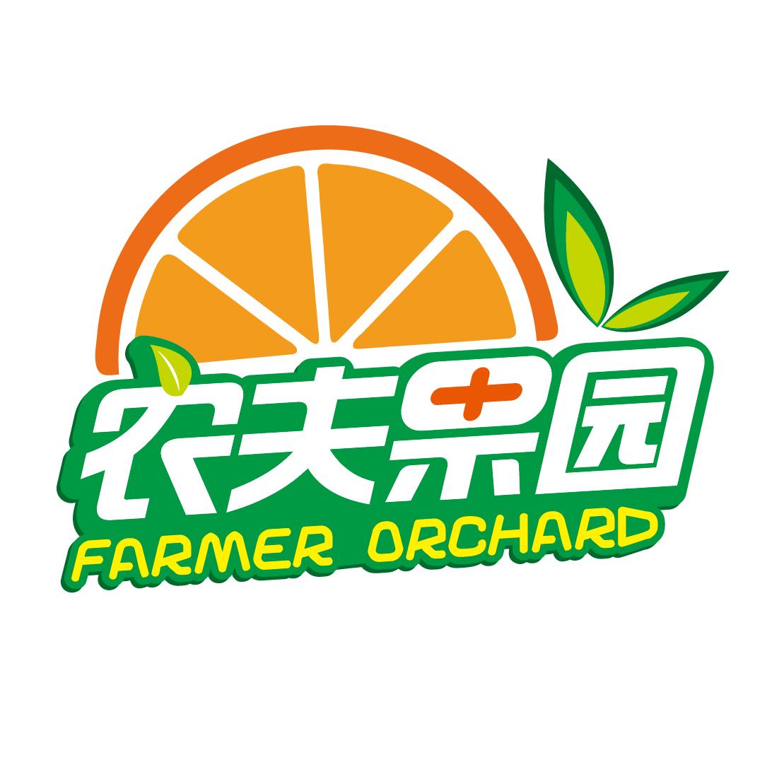 农夫果园水果精品超市