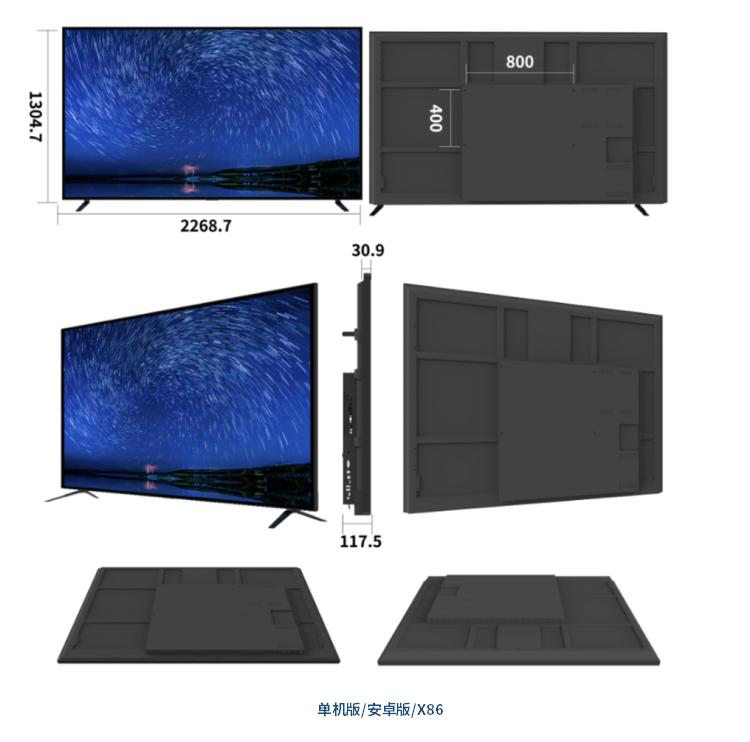100寸显示屏 技术参数