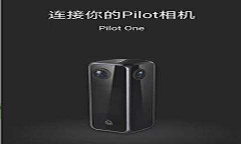 手机控制Pilot One相机